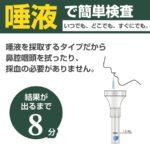item010