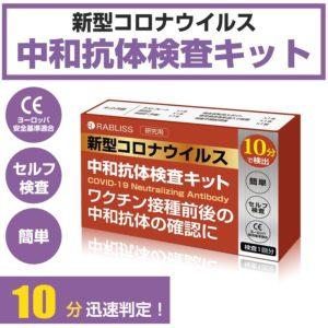 item005