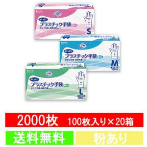 item025