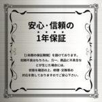 item034