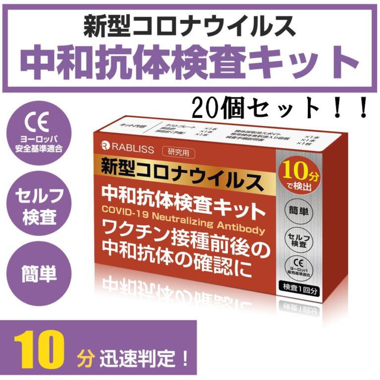 item029