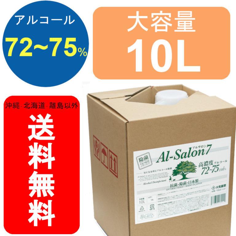 item018
