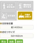 item050